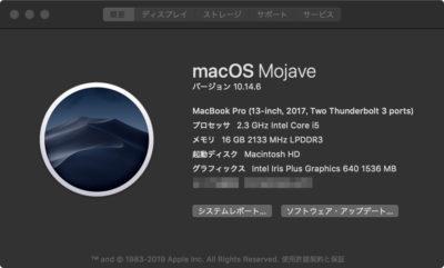 MacOSX10.14